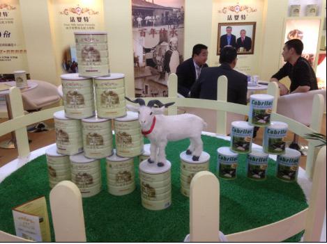 京正北京孕婴童博览会2